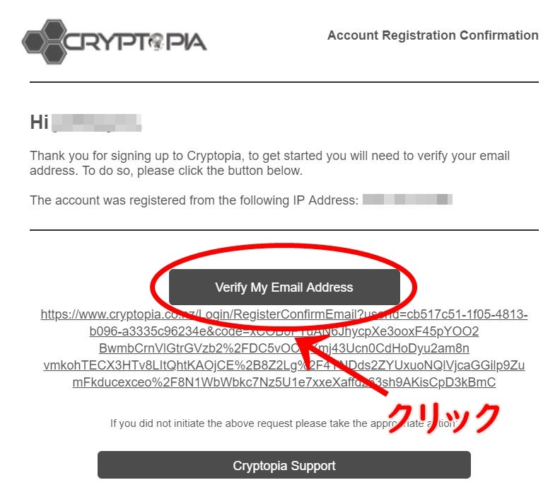 Cryptopia Account Registration Confirmation