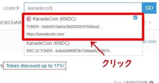 コイン検索